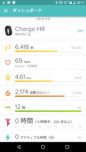 Screenshot_20160509-201131